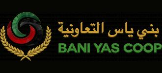 عروض جمعية بني ياس التعاونية