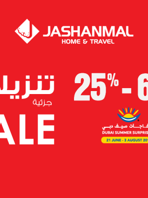 عروض جاشنمال في مول الإمارات تنزيلات جزئية من 25 إلى 60%
