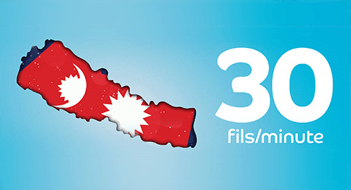 المكالمات الدولية إلى نيبال