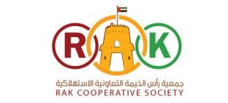 عروض جمعية رأس الخيمة التعاونية الأستهلاكية