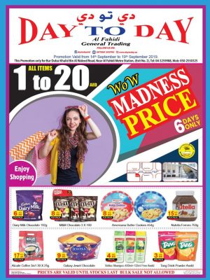 أسعار مجنونة – الفهيدي، دبي