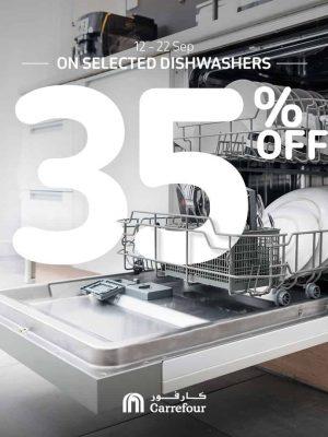 خصم مذهل 35% على غسالات الأطباق