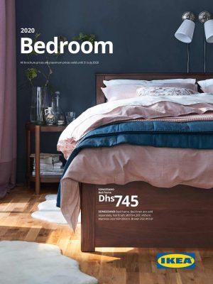 عروض غرف النوم 2020