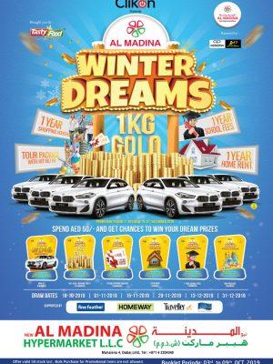 أحلام الشتاء – محيصنة 4