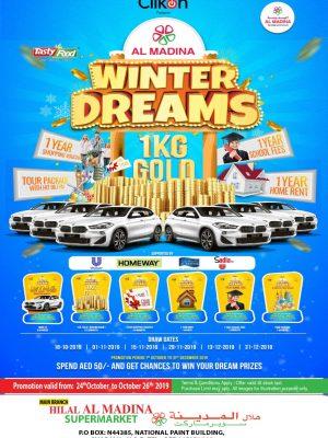 أحلام الشتاء – ناشيونال باينت
