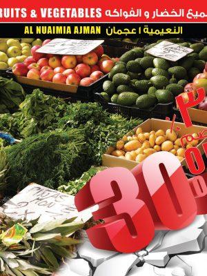 خصم 30% على الفواكه والخضروات – النعيمية 1، عجمان