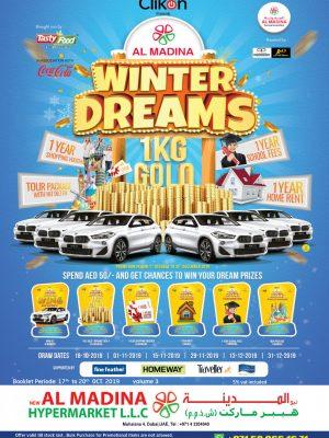 عروض أحلام الشتاء – محيصنة 4