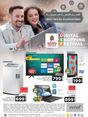 مهرجان التسوق الرقمي