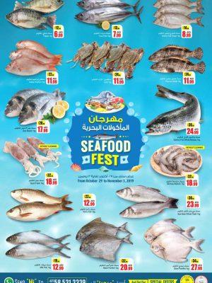 مهرجان المأكولات البحرية