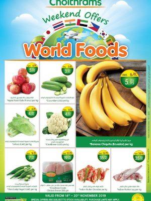 عروض نهاية الأسبوع – أطعمة عالمية