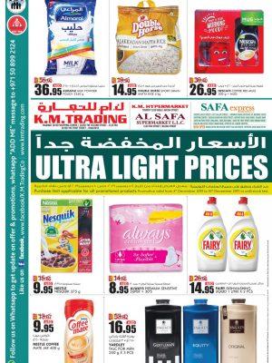 الأسعار المخفضة جداً – أبوظبي