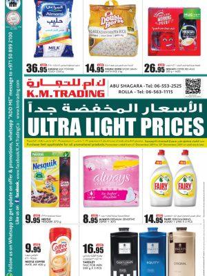 الأسعار المخفضة جداً – أبو شغارة والرولة، الشارقة