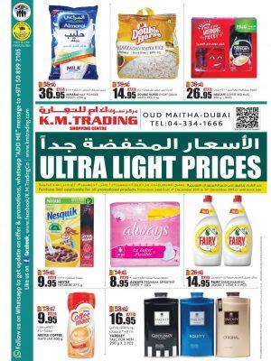 الأسعار المخفضة جداً – دبي