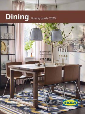 دليل غرف الطعام 2020