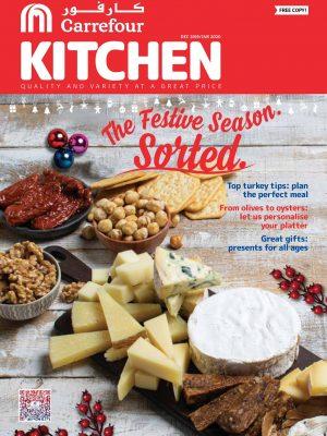 مجلة المطبخ