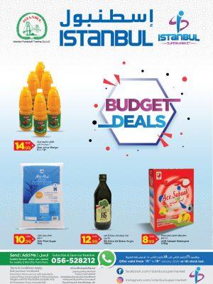 صفقات الميزانية