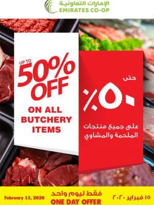 خصم رائع حتى 50% على اللحوم والمشاوي