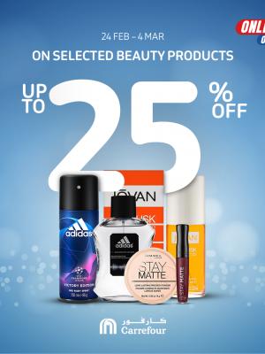 خصم مذهل لغاية 25% على منتجات الجمال