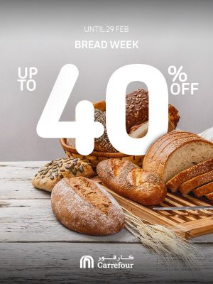 خصم مذهل لغاية 40% على الخبز