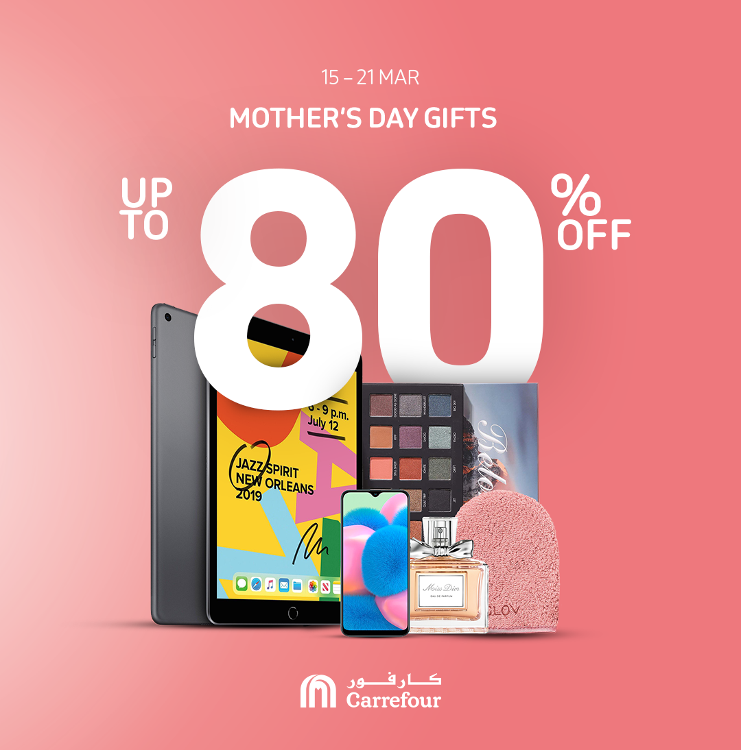 هدايا يوم الأم – خصومات حتى 80%